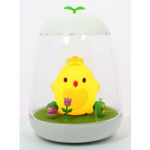Babywatch - 786500363 - Veilleuse Petit Akio avec câble USB - Petit akio poussin (392452)