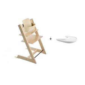 Stokke - BU125 - Pack chaise TRIPP TRAPP Naturel avec Baby Set - Tablette OFFERTE (392870)