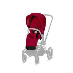 Cybex - 519002325 - Habillage de siège Priam True Red-rouge (395368)