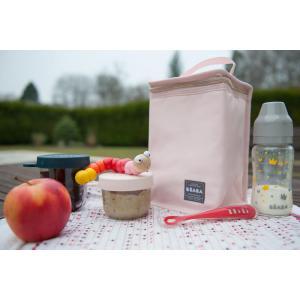 Beaba - 940242 - Pochette repas isotherme rose nudegold (399468)