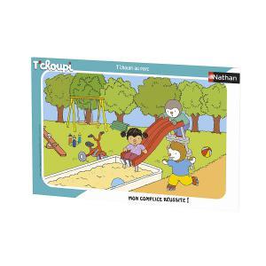 Nathan puzzles - 86132 - Puzzle cadre 15 pièces - T'choupi au parc (404278)