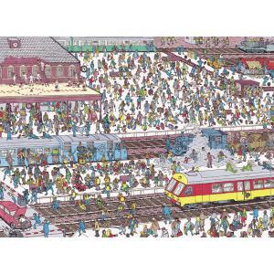 Nathan puzzles - 87219 - Puzzle N 500 pièces - Charlie à la gare / Où est Charlie ? (404328)