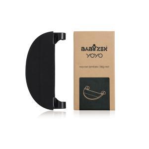 Babyzen - BZ10213-01 - Repose pieds Yoyo (405730)