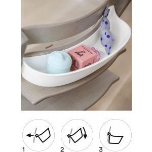 Stokke - 549801 - Rangement pour chaise Tripp Trapp (406628)