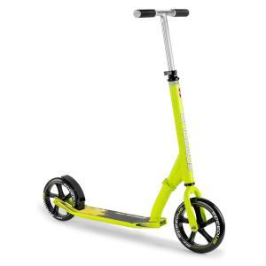 Puky - 5002 - Scooter en aluminium, pliable - jaune - modèle Speedus One (406924)