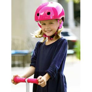 Micro - AC2081BX - Casque enfant pour vélo & trottinette (408566)