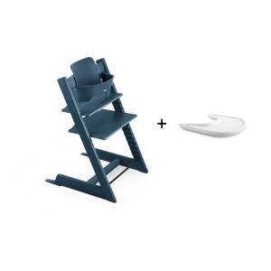 Stokke - BU157 - Chaise TRIPP TRAPP Bleu nuit avec Baby Set et Tablette (408618)