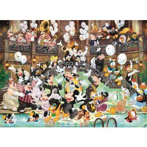 Disney - 39472 - Puzzle 1000 pièces - Disney Gala (410464)