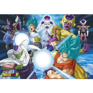 Clementoni - 29762 - Puzzle enfants 180 Pièces - Dragon Ball (410560)