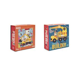 Londji - PZ368U - I want to be... Builder - Puzzle (412418)