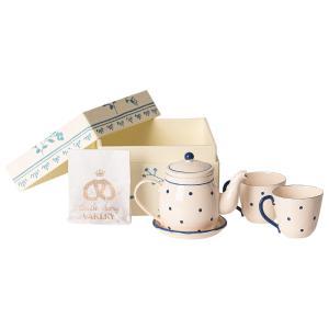 Maileg - 11-9115-00 - Tea & Biscuits for two - Taille 5 cm - à partir de 36 mois (414408)