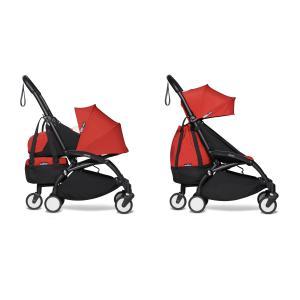 Berenguer - BU568 - Poussette pratique pour voyage Babyzen YOYO2 avec YOYO+ sac shopping rouge noir 0+ 6+ (422320)