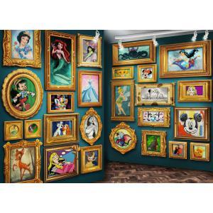 Ravensburger - 14973 - Puzzle 9000 pièces - Le musée Disney (426562)