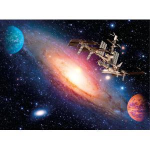 Clementoni - 35075 - Puzzle adultes 500 Pièces - International space station (426942)