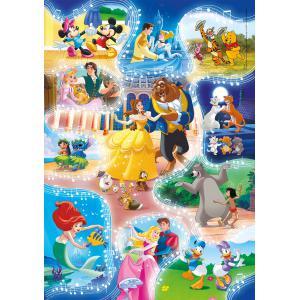 Clementoni - 26992 - Puzzle 60 pièces - Disney Classic (427170)