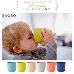 Bambi - 95BGOBLA401 - EKOBO - Gobelet Bambino en bam EKOBO - Gobelet Bambino en bam (429452)