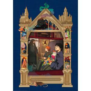 Ravensburger - 16515 - Puzzle 1000 pièces - Harry Potter en route vers Poudlard (432758)