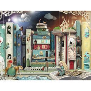 Ravensburger - 16463 - Puzzle 2000 pièces - L'avenue des romans / Demelsa Haughton (432772)