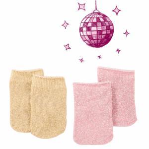 Gotz - 3403225 - Ensemble chaussettes à paillettes 42-50cm (453902)