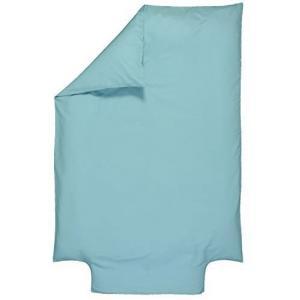 P'tit Basile - 3760240961925 - Housse de couette bébé coton bio - 100x140 cm - coloris turquoise - été ou hiver - coton certifié (454136)