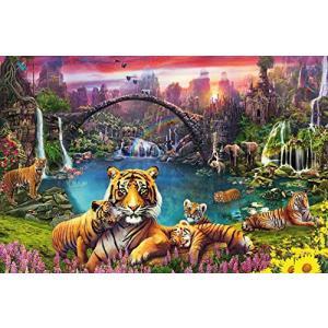 Ravensburger - 16719 - Puzzle 3000 pièces - Tigres au lagon (461366)
