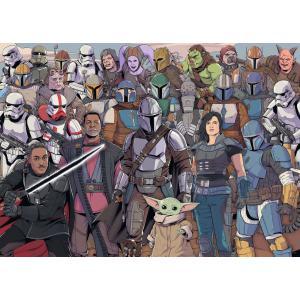 Ravensburger - 16770 - Puzzle 1000 pièces - Baby Yoda / Star Wars Mandalorian (Challenge Puzzle) (461382)