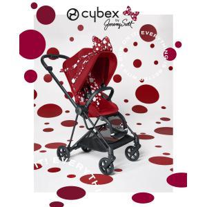 Cybex - 521001879 - Habillage siège Mios Collection Petticoat x Jeremy Scott (463364)