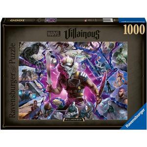 Ravensburger - 16906 - Puzzle 1000 pièces - Killmonger (Collection Marvel Villainous) (470234)