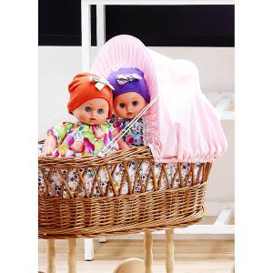 Petitcollin - 632866 - Petit Câlin Écolo Doll  28 cm