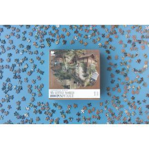 Londji - PZ310U - Puzzle - Japanese Rock (470550)
