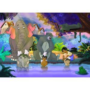 Nathan puzzles - 86492 - Puzzle 45 pièces - Le bain / Livre de la Jungle 2 (64049)