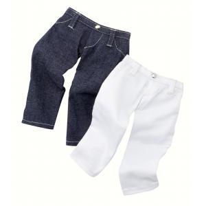 Gotz - 3401651 - Set 2 pantalons, jeans bleu/blanc pour poupées de 45-50cm (78380)