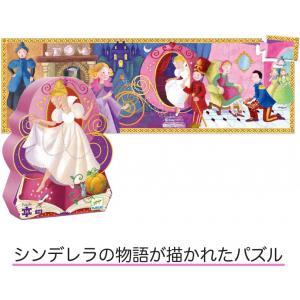 Disney - DJ07232 - Puzzle silhouettes Cendrillon - 36 pièces (90617)