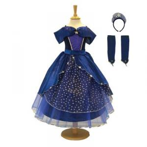 Travis - STP6 - Costume Starcatcher Princess midnight blue - 6 à 8 ans (96842)